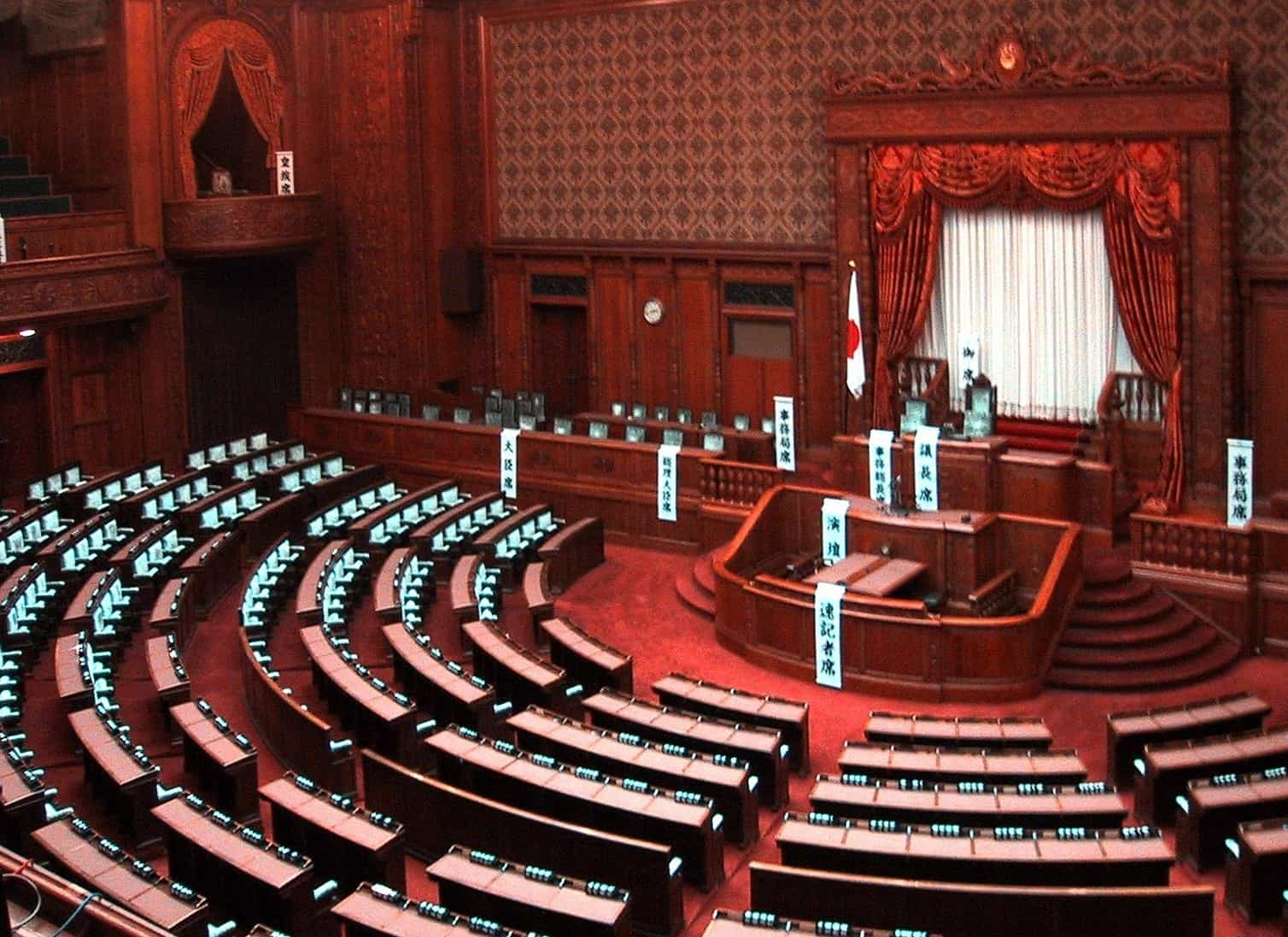 Image of Japan Parliament