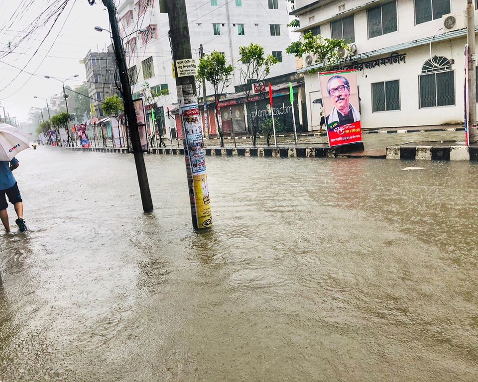 Image of cyclone bulbul