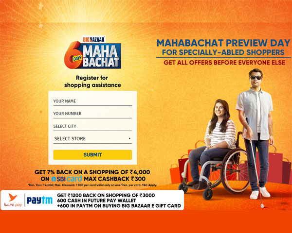 Big Bazaar 6 Days Mahabachat Sale for shoppers with disabilities.