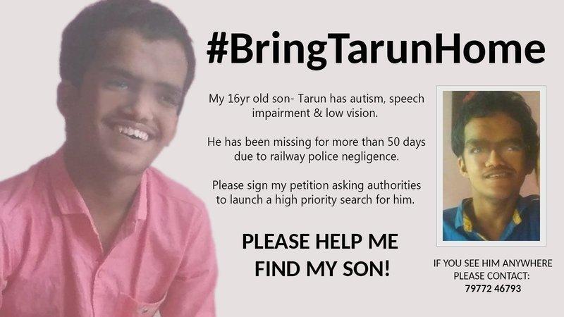 Image of tarun