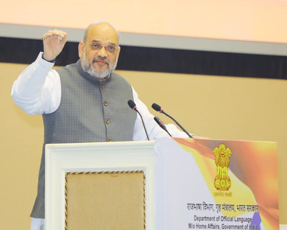 Amit shah speaking
