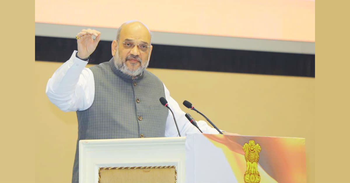Union Home Minister Amit Shah makes a speech