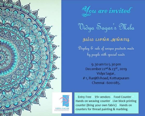 Advertisement of Vidya Sagar mela