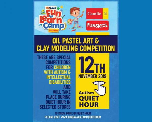 Poster shows details of the event