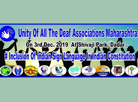 Unity of all the deaf associations maharashtra