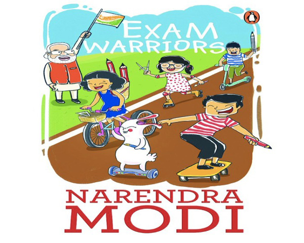 Book cover of Exam Warriors