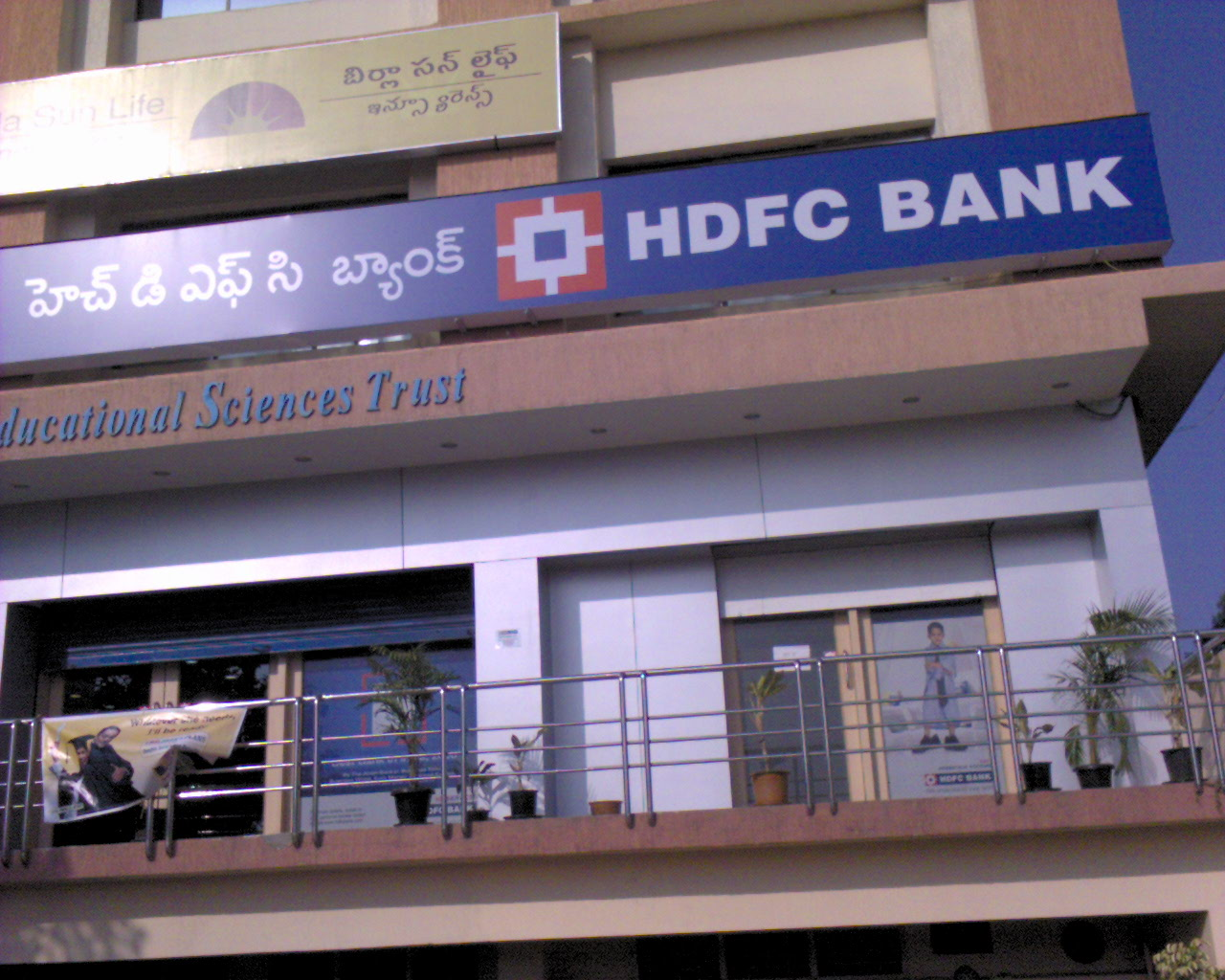 HDFC bank branch