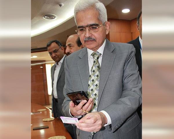 RBI Governor using MANI App