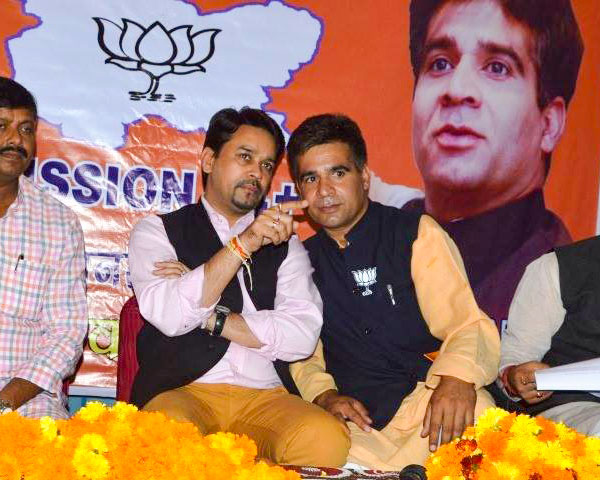 BJP leader Anurag Thakur in a group