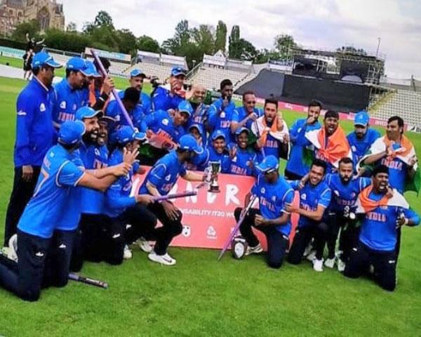 India Divyang Cricket Team.