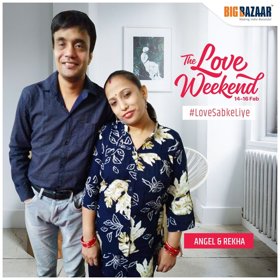 Angel and Rekha are both on the autism spectrum - The Love Weekend 14-16 Feb #LoveSabkeLiye along with Big Bazaar logo.