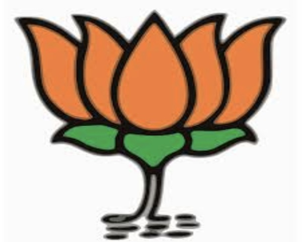 BJP party symbol of an orange lotus and green leaves