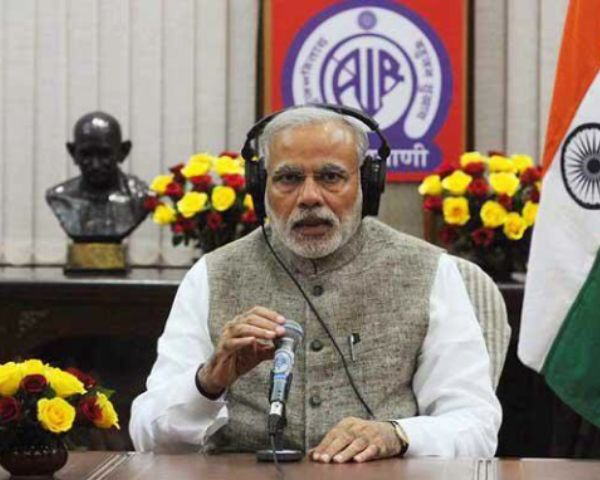 Pm Modi speaking on his radio show