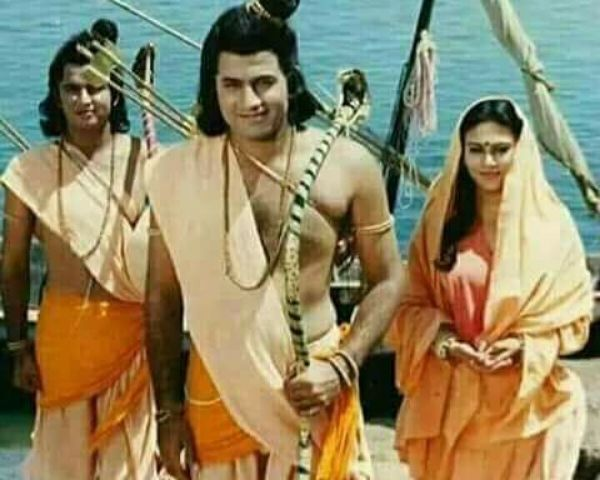 A scene of actors Ram,Sita and Luxman from Ramayan serial