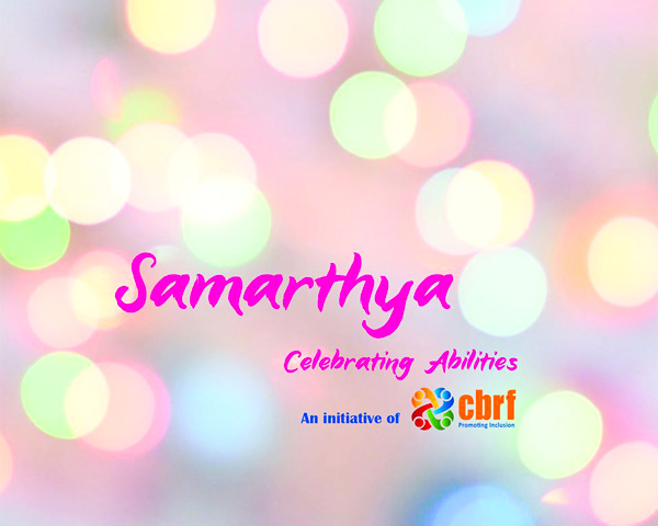 Poster of Samarthya awards