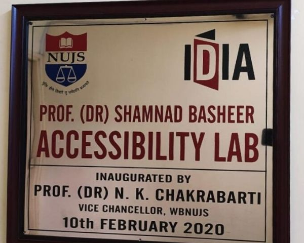 Foundation stone of Shamnad Basheer lab