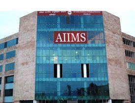 Building of All India Institute of Medical Sciences, Rishikesh.