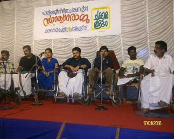 fly music troupe wheelchair users