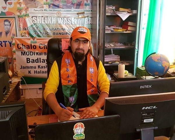 sheikh bari bjp leader