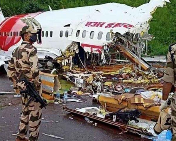 Image of plane crash