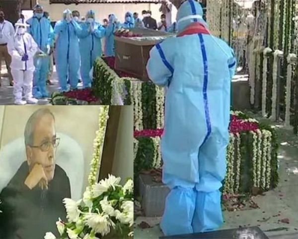 funeral of pranab mukherjee