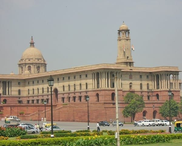 Front view of Parliament