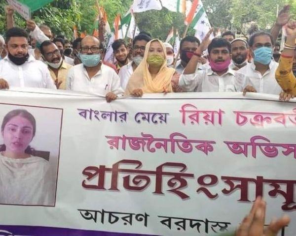 congress rally for rhea