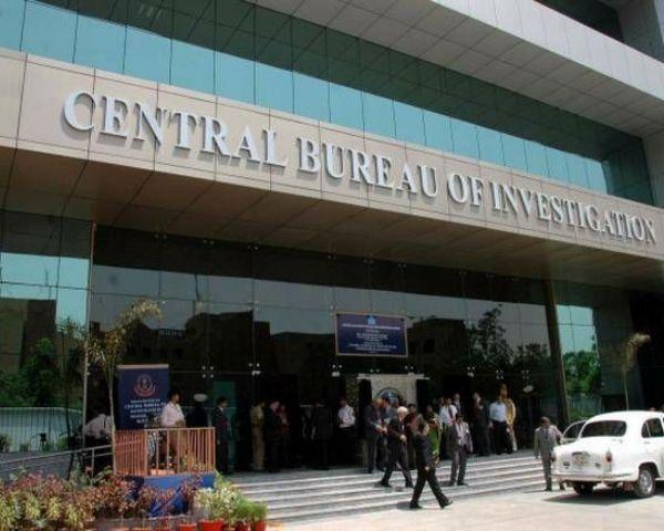 Image of cbi office