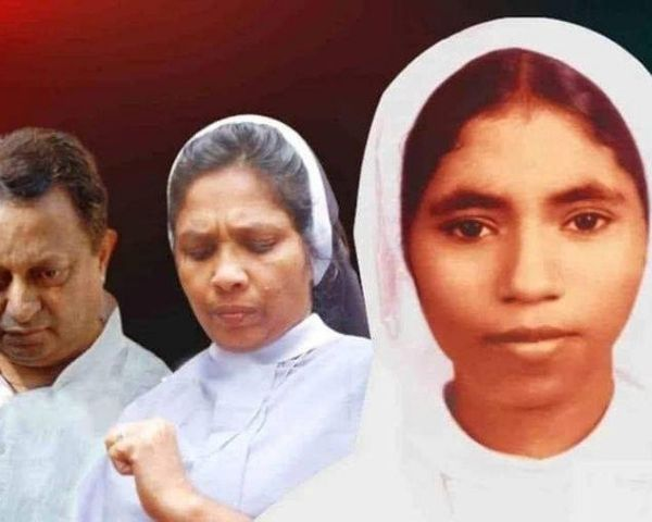 Image of sister abhaya and convicts